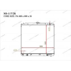 Радиатор основной Gerat NS-117/2R
